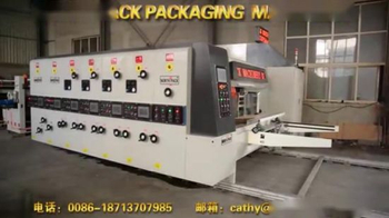 Automatic feeder water ink flexo printing slotting die-cutting carton boxing machine