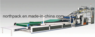 TMJ-BZJ-1300 Series Automatic Laminating Machine