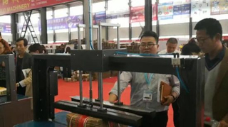 Automatic Carton Box PP Belt Strapping Bundling Machine